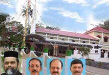 സെന്റ് തോമസ് ക്നാനായ കുരുശുപള്ളി , മന്ദമരുതി