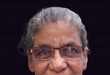 മേരിക്കുട്ടി ജോർജ് (80) നിര്യാതയായി
