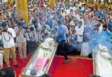 ukg funeral