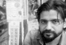 mahesh upadhya
