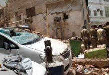 mecca terrorist attack