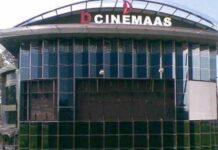 d cinemaas