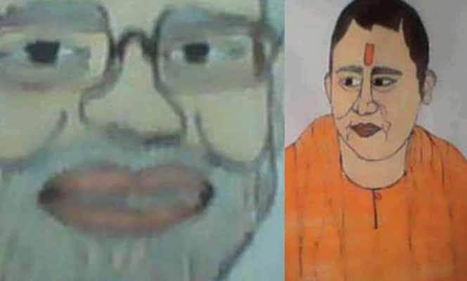 modhi adhithya