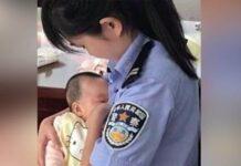 police feeding