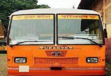 govt buses